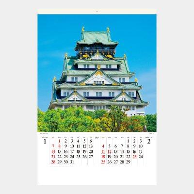 SB-214(SG-540)  日本の名城(フィルム)
