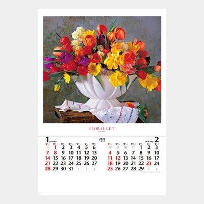NK-408  花の贈り物(フィルム)