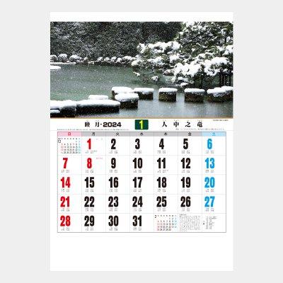 NB-261  庭園十二景
