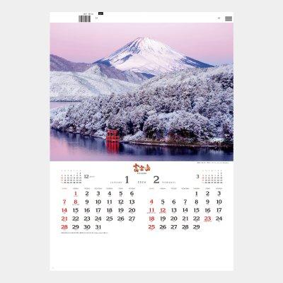 SB-027  富士山[世界文化遺産]
