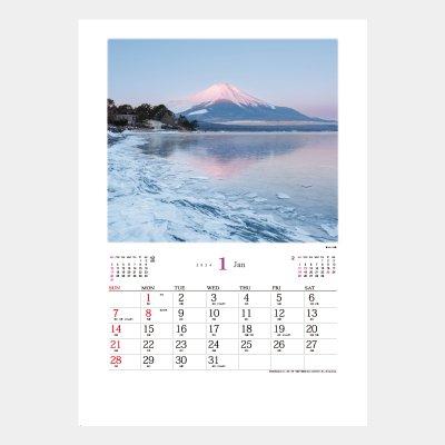 YK-1017  日本の春秋