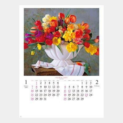 NK-47  花の贈り物