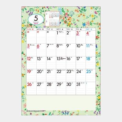 SR-534  小花カラーカレンダー