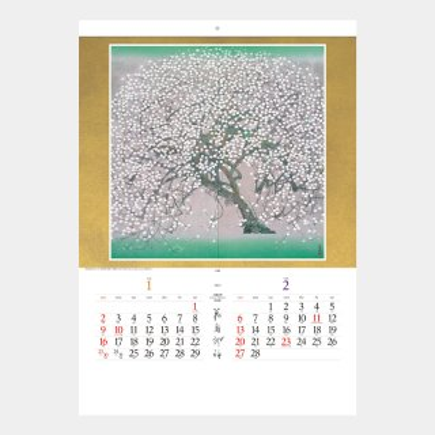 SB-076  花鳥諷詠(石踊達哉作品集)