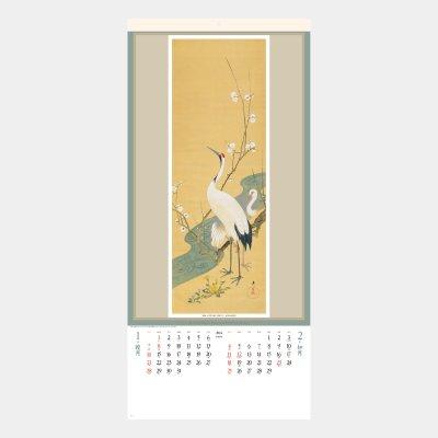 SG-307  江戸花鳥画集(ひも付)