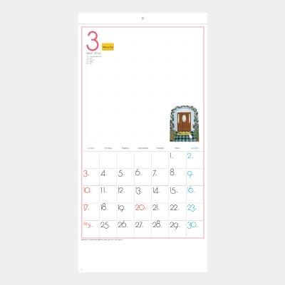 SB-150  ホワイトメモカレンダー