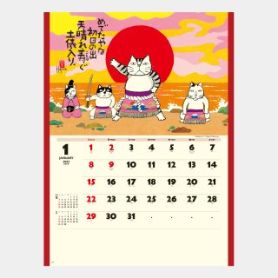 NK-83  招福ねこ暦