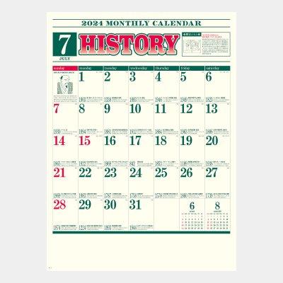 NK-177  ヒストリーカレンダー(世界の歴史)