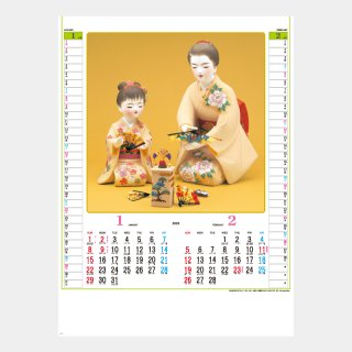 <img class='new_mark_img1' src='https://img.shop-pro.jp/img/new/icons51.gif' style='border:none;display:inline;margin:0px;padding:0px;width:auto;' />YK-709  母と子