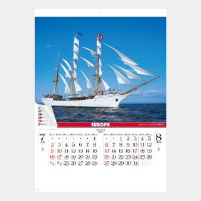 SG-299  世界の帆船(シャッターメモ)