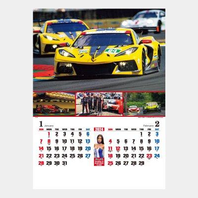 TD-768  ワールド・レーシング・カー