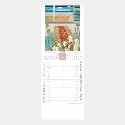 ND-130(YK-2048)  キルトアートカレンダー(メモ付)(米倉健史作品集)