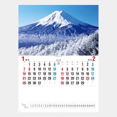 NK-15  日本の四季