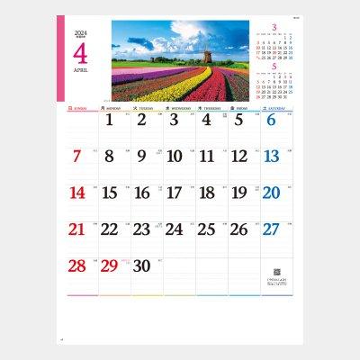 NK-105  欧州紀行(ヨーロッパ・メモカレンダー)