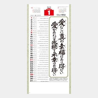 NK-188  愛(小)長紐付