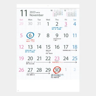 <img class='new_mark_img1' src='https://img.shop-pro.jp/img/new/icons51.gif' style='border:none;display:inline;margin:0px;padding:0px;width:auto;' />SG-243  MASUME CALENDAR