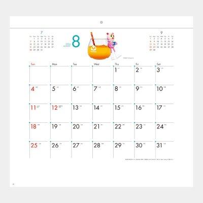 SB-182  アート文字カレンダー