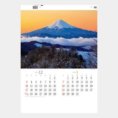SB-041  12月始まり 彩り日本