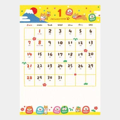 NK-457  うちのコカレンダー