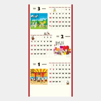 NK-912  招福ねこ暦(3か月文字)