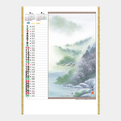 YK-804  山水