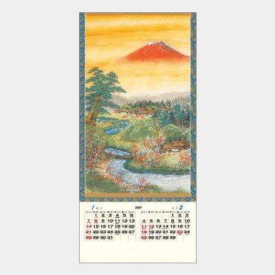 SD-6  郷の四季(日本画)
