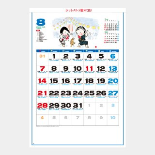 <img class='new_mark_img1' src='https://img.shop-pro.jp/img/new/icons51.gif' style='border:none;display:inline;margin:0px;padding:0px;width:auto;' />NF-203  童心