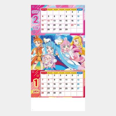 NK-926  東映アニメカレンダー(2か月文字)