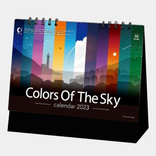 SP-321  Colors Of The Sky