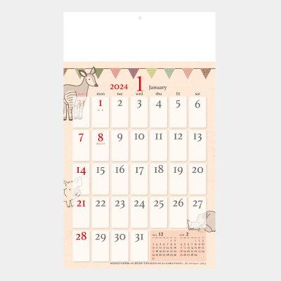 MM-14(NK-607)  アニマルファミリーカレンダー(マグネット付)