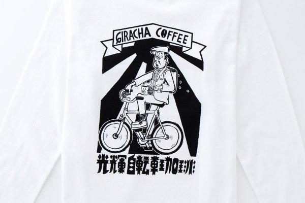 GIRACHA COFFEE X ESOW ORIGINAL TEE