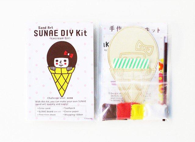 【砂絵キット】 -アイスクリームガール- SUNAE(sand art) DIY Kit -Icecream Girl-
