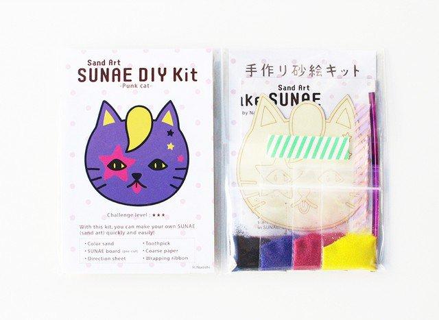 【砂絵キット】 -パンク猫- SUNAE(sand art) DIY Kit -Punk Cat-