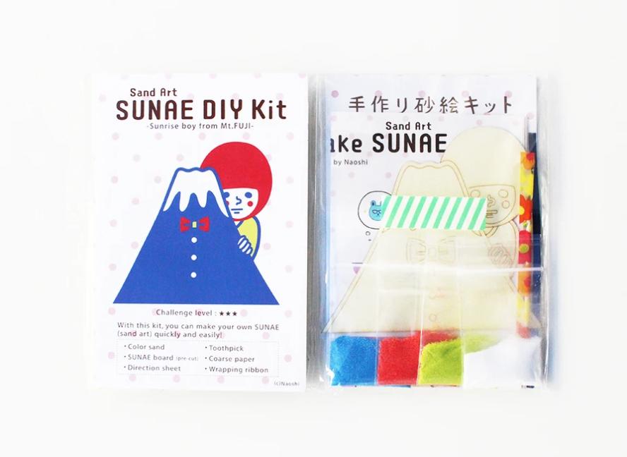 【砂絵キット】 -日の出くん-    SUNAE(sand art) DIY Kit -Sunrise Boy-