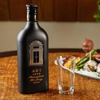 石庫門20年(シークーメン)500ml【江南派 上海】老熟成、上海の歴史と共に。