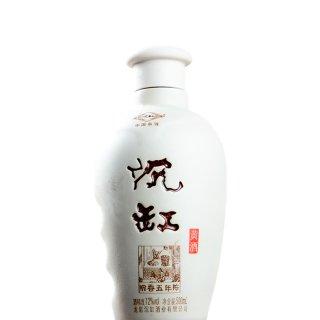 沈缸酒 缸缸好型(ガンガンハオ)500ml【南方派 龍岩】実績No.1黄酒現代版