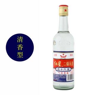 二鍋頭【白酒 清香型】