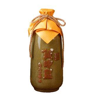 黄中皇20年(ファンジョンファン)500ml【江南派紹興酒】奥深く舌に沈み響き渡る 老皇帝の歩み