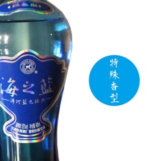 洋河大曲 海之藍【白酒 綿柔型】