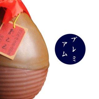 元祖孔乙己20年(コンイージー)500ml【江南派 紹興】復活した幻のヴィンテージ紹興酒