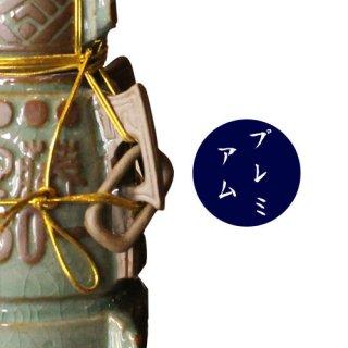会稽山50年(カイケイサン)500ml【江南派 紹興】紹興の歴史と共に熟された伝統酒