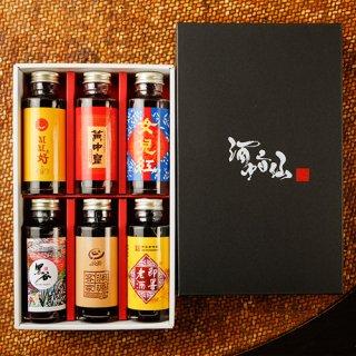 【送料無料】小瓶6種で飲みくらべ!最古の中国地酒「黄酒」(ファンチュウ)入門セット