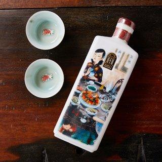 石庫門(シークーメン)20年 海上繁华(ボトル)