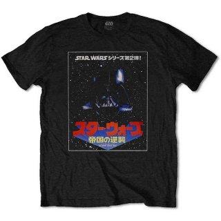 STAR WARS The Saga Continues Japanese, Tシャツ