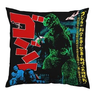 GODZILLA Godzilla kaiju, クッション