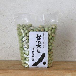 無農薬秘伝大豆 300g