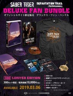 DEVASTATION TRAIL: The Documentary [ DVD + CD ](オフィシャルサイト限定販売 デラックスファンバンドル)