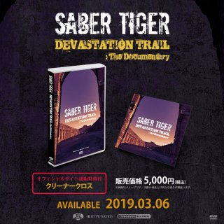 DEVASTATION TRAIL: The Documentary [ DVD + CD ](オフィシャルサイト通販特典付き)