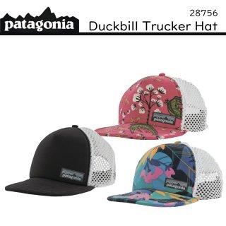 patagonia ダックビル・トラッカー・ハット -Duckbill Trucker Hat- #28756