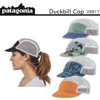 patagonia ダックビル・キャップ -Duckbill Cap- #28817